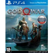 Игра God of War для PlayStation 4 (Day One Edition)