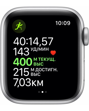 Apple Watch Series 5, 44 мм, серебристый алюминий, спортивный браслет белого цвета (MWVD2RU/A)